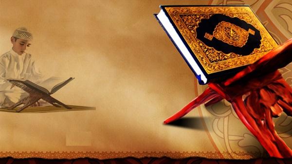 কুরআন শিক্ষা করার গুরুত্ব ও ফযীলত