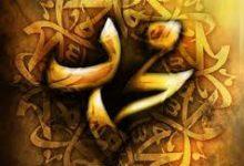 উন্নত চরিত্র গঠনে রাসূল সা. এর আদর্শ